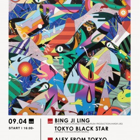 world famous release party in Tokyo