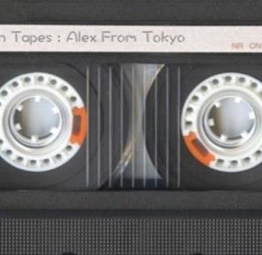 Moon Tapes
