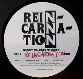 Reincarnation1